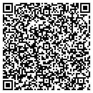 QR-код с контактной информацией организации ООО «Aunidept»