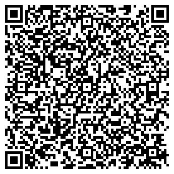 QR-код с контактной информацией организации Общество с ограниченной ответственностью Аргус Лимитед