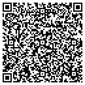 QR-код с контактной информацией организации ЧП «Озон»