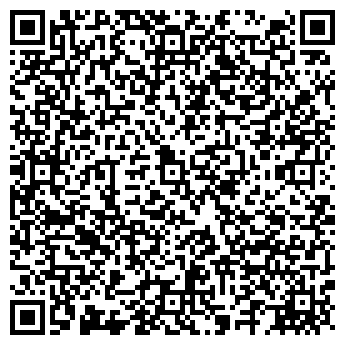 QR-код с контактной информацией организации Alex 007