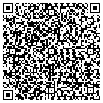"""QR-код с контактной информацией организации ООО """"Эквивес"""""""