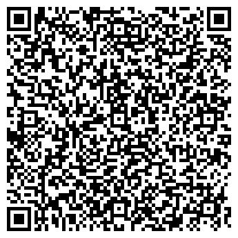 QR-код с контактной информацией организации ООО САНРЕЙ-ВОЛГОГРАД, ТОРГОВАЯ КОМПАНИЯ