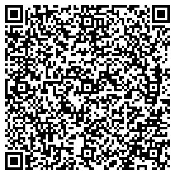 QR-код с контактной информацией организации Общество с ограниченной ответственностью Аметист НПК ООО