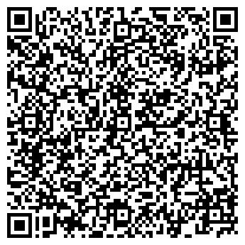 """QR-код с контактной информацией организации Общество с ограниченной ответственностью ООО """"АМАКО Украина"""""""