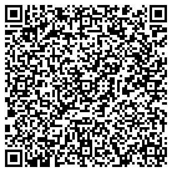 QR-код с контактной информацией организации УРАЛКОМПЛЕКТ