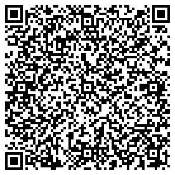 QR-код с контактной информацией организации «Аква Сана»