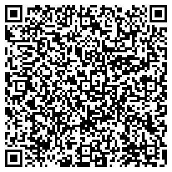 QR-код с контактной информацией организации caffeman