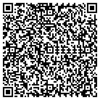 """QR-код с контактной информацией организации ЧП """"ВОДА"""""""