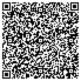 QR-код с контактной информацией организации ООО «Орион», Общество с ограниченной ответственностью