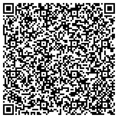 QR-код с контактной информацией организации ТАЛДЫКОРГАНСКИЙ РЕГИОНАЛЬНЫЙ ЦЕНТР СОДЕЙСТВИЯ ДЕМОКРАТИИ