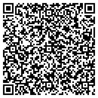 QR-код с контактной информацией организации ПОСУДА, ООО