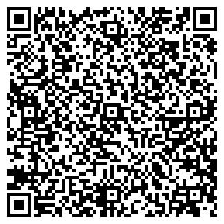 QR-код с контактной информацией организации Смартчип