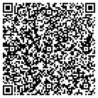 """QR-код с контактной информацией организации Компания """"НАВИ"""""""