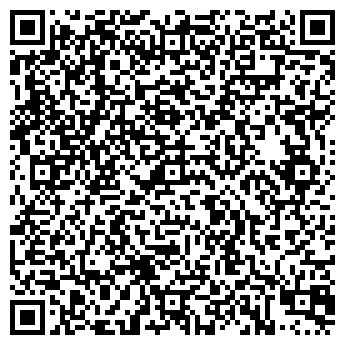 QR-код с контактной информацией организации Общество с ограниченной ответственностью КЛІМБУД