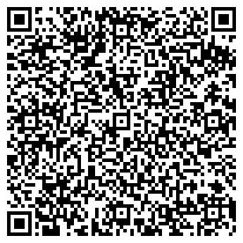 QR-код с контактной информацией организации Частное предприятие ЧП Скорьков