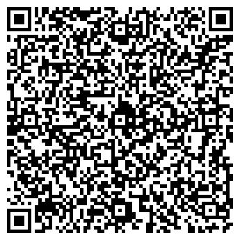 QR-код с контактной информацией организации АВРОРА-НПК, ООО