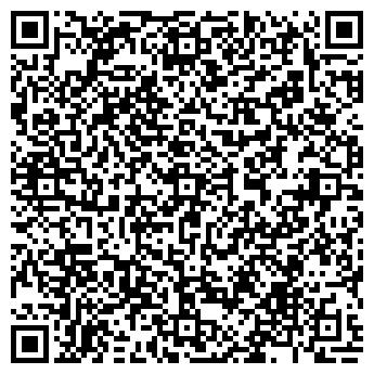 QR-код с контактной информацией организации СК-Сервис