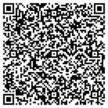 QR-код с контактной информацией организации ОфисТехСервис