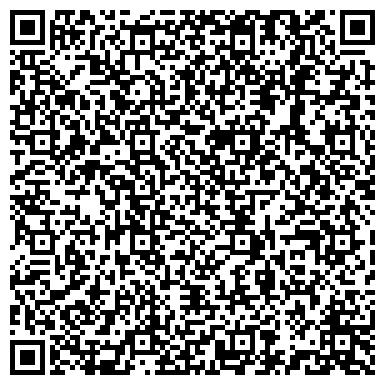 """QR-код с контактной информацией организации Интернет-магазин """"Камелия"""""""