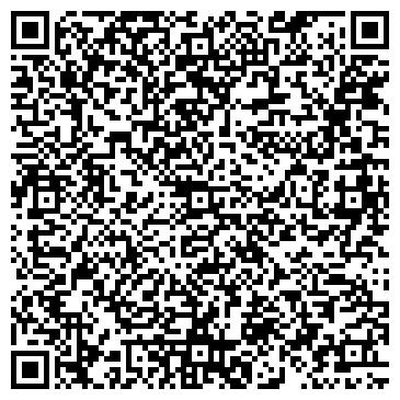 QR-код с контактной информацией организации ВОЛГОГРАДСКИЙ КЕРАМИЧЕСКИЙ ЗАВОД, ОАО