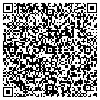 QR-код с контактной информацией организации Morendi Ukraine