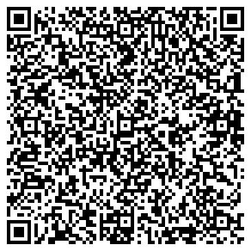 """QR-код с контактной информацией организации ООО """"Реализация проектов развития"""""""