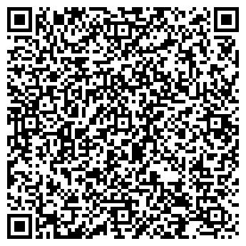 QR-код с контактной информацией организации Компания china detail