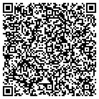 """QR-код с контактной информацией организации ооо""""Рассвет"""""""