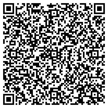 QR-код с контактной информацией организации Сервис-ПК