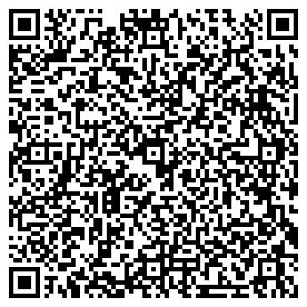 QR-код с контактной информацией организации Справа