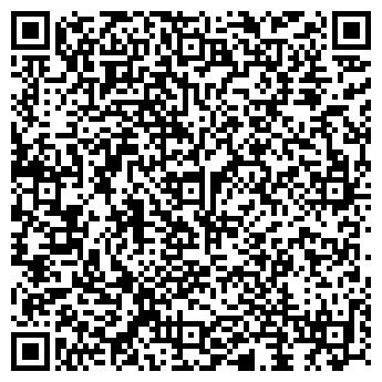 QR-код с контактной информацией организации СТО