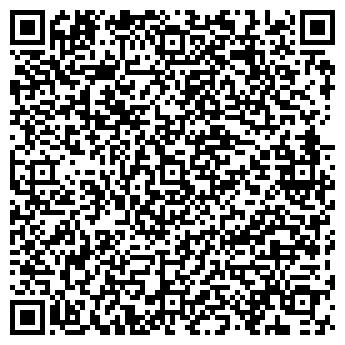QR-код с контактной информацией организации Climate Comfort