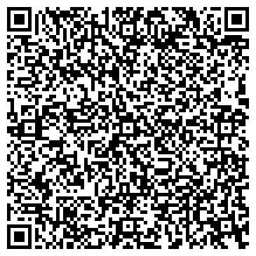 QR-код с контактной информацией организации Общество с ограниченной ответственностью ООО «КОМТЕС ХХ1»