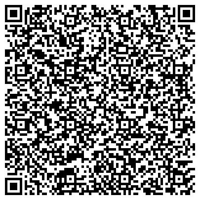 QR-код с контактной информацией организации Общество с ограниченной ответственностью ООО «Интервал-люкс»