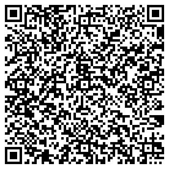 QR-код с контактной информацией организации Вибробаланс
