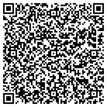QR-код с контактной информацией организации КЕРАМИК, ООО