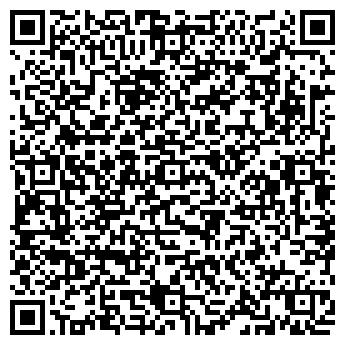 QR-код с контактной информацией организации Нпо центр