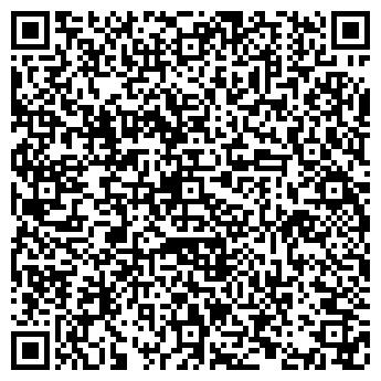 QR-код с контактной информацией организации Авалон-Сервис