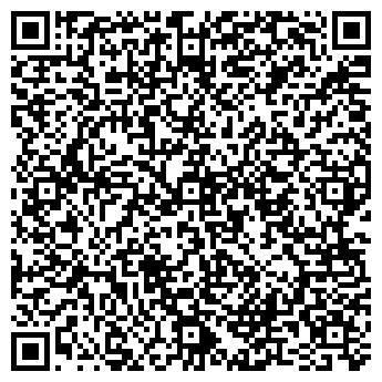 QR-код с контактной информацией организации Салон климата