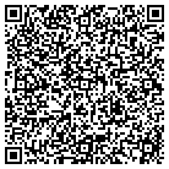 QR-код с контактной информацией организации ООО «КБО-Агро»
