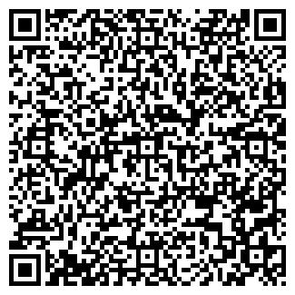QR-код с контактной информацией организации АВАКС