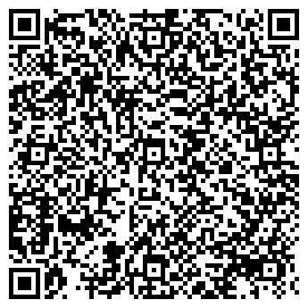QR-код с контактной информацией организации СПД Павлов М. Н.