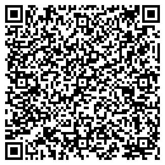 QR-код с контактной информацией организации ЧП Макс