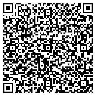 QR-код с контактной информацией организации MACSERVIS