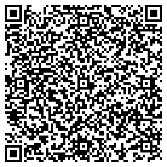 """QR-код с контактной информацией организации Субъект предпринимательской деятельности СТО """"Формат-Сервис"""""""
