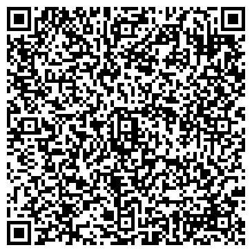 QR-код с контактной информацией организации ТАЛДЫКОРГАНСКИЙ ЮРИДИЧЕСКИЙ КОЛЛЕДЖ