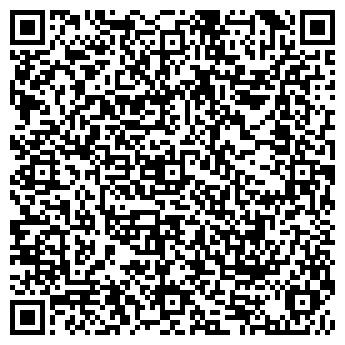 QR-код с контактной информацией организации Общество с ограниченной ответственностью А. Р. Д. —ЦЕНТР
