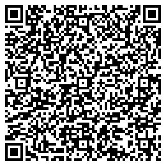 QR-код с контактной информацией организации ЧП Третьяков