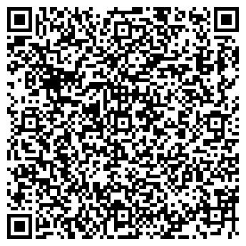 """QR-код с контактной информацией организации СТО """" ГАЗ-Сервис"""""""