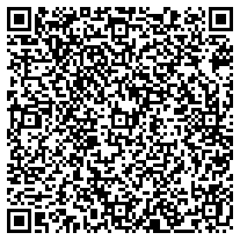QR-код с контактной информацией организации Общество с ограниченной ответственностью ООО «ПО Энергомаш»